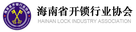 必威平台网址省必威客户端app行业协会
